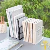 書架桌上書本收納置物簡約桌面書擋板靠書夾學生莎拉嘿呦