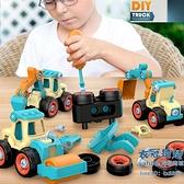 玩具車 兒童拼裝工程車拆卸可拆裝擰螺絲組裝益智玩具挖掘機男孩寶寶套裝【八折搶購】