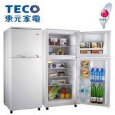 【福利品】東元TECO R1302W  130L 雙門冰箱  含運+舊機回收