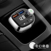 T61新款車載mp3 fm發射器車載藍牙 藍牙音樂播放器 車載藍牙mp3-奇幻樂園