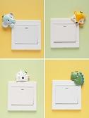 創意開關貼北歐風墻貼小清新家用樹脂3d立體開關裝飾品插座保護套