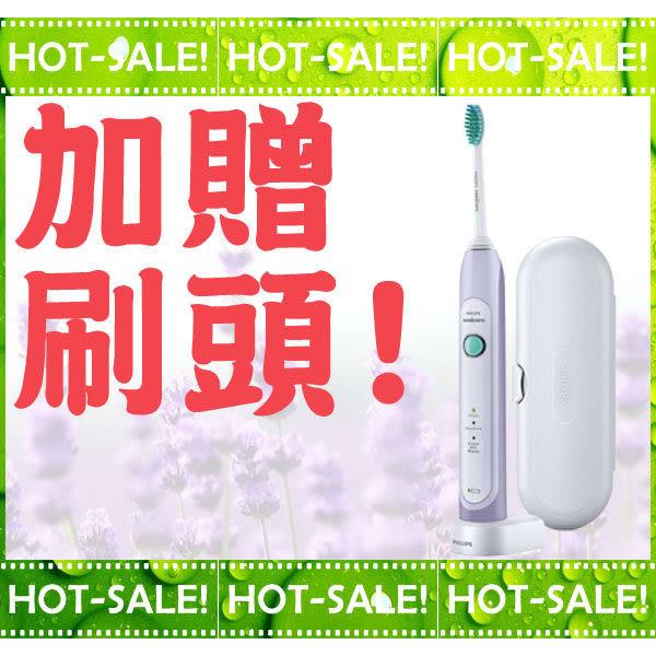 《限時特價+贈刷頭+掛架》Philips Sonicare HX6721 飛利浦 多功能 音波震動 電動牙刷 (新款優於HX6711)
