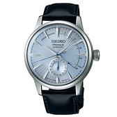 【萬年鐘錶】SEIKO PRESAGE 精工4R57 機械 男錶 日期 水藍錶面 銀殼 黑藍皮帶 SSA343J1 (4R57-00E0B)