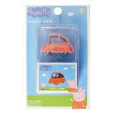 粉紅豬小妹Peppa Pig 合金車 家庭車