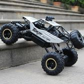 【免運】合金越野四驅車充電動遙控汽車男孩高速大腳攀爬賽車模型兒童玩具