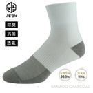 [UF72] elf除臭竹炭網狀足弓寬口無痕休閒襪UF1344-灰白24-26
