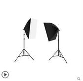 攝影棚105瓦攝影燈套裝LED專業柔光箱簡易微型小型攝影棚淘寶大型 JD  美物居家