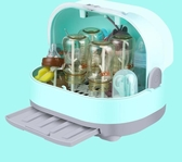奶瓶收納盒嬰兒奶瓶收納箱瀝水架帶蓋防塵便攜式大號晾干架寶寶餐具儲存盒子WD 晴天時尚館