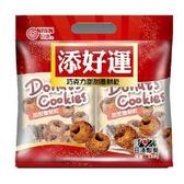 日清添好運甜甜圈餅乾分享包45g x4【愛買】