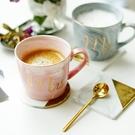 歐式大理石紋金邊陶瓷杯子水杯咖啡杯茶杯奶茶杯訂制馬克杯情侶杯