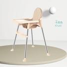 兒童餐椅 兒童餐椅寶寶吃飯餐椅家用便攜式簡易餐桌椅多功能可折疊座椅TW【快速出貨八折鉅惠】