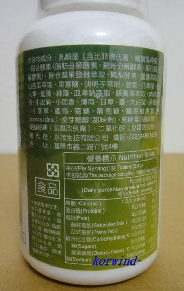 纖暢多纖酵素錠-180錠/瓶(購買3瓶享優惠價)
