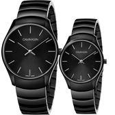 Calvin Klein CK Classic 情侶手錶 對錶-黑/38+32mm K4D21441+K4D22441