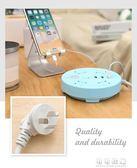 多功能插座面板多孔帶燈usb插排插板長線創意智慧排插接線板 流行花園