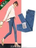 牛仔褲女秋冬季正韓顯瘦加厚長褲緊身小腳高腰加絨 艾莎嚴選
