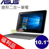 ASUS T101HA-0033KZ8350 ◤拆封福利品◢10吋二合一變形筆電 ( x5-Z8350/2GB/64GB/Win10)-灰色