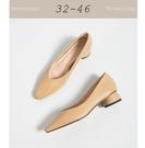 大尺碼女鞋小尺碼女鞋小方頭V口素面低跟粗...