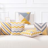 简约北欧风格棉麻抱枕沙发靠垫办公室靠枕床头靠背垫汽车护腰