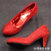 中大尺碼婚鞋 結婚紅鞋子女上轎綠鞋新娘鞋藍蕾絲高跟禮服鞋婚宴LB4182【3C環球數位館】