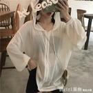 防曬衣 外套女2021年新款韓版寬鬆百搭洋氣ins潮薄款長袖防曬衣服夏 618購物節