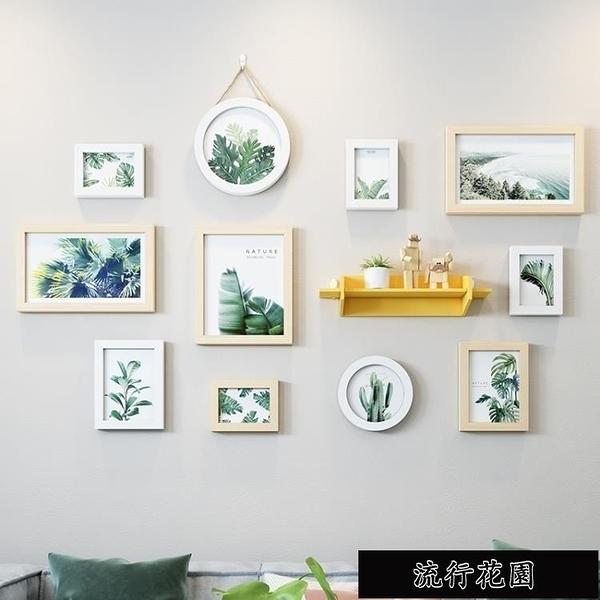 快速出貨 現代簡約客廳裝飾畫綠植小清新沙發背景牆掛畫北歐餐廳抽【新春快樂】