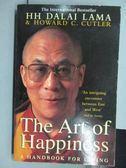 【書寶二手書T9/宗教_IQU】The Art of Happiness_DaLai LaMa