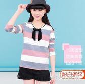 新款兒童純棉中大尺碼條紋長袖T恤童裝 女童中大童體恤上衣新款 js9533『miss洛羽』