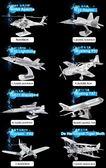 金屬模型簡裝DIY拼裝模型3D納米立體金屬拼圖飛機類·樂享生活館