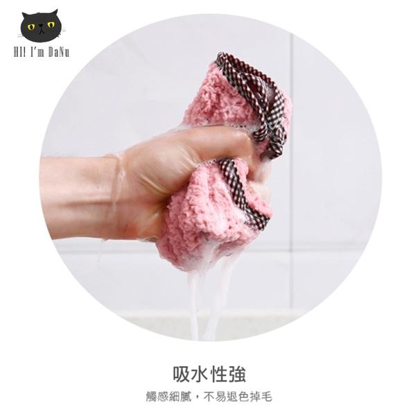 可掛式珊瑚絨抹布 擦手巾 洗碗布 小方巾 洗碗巾 珊瑚絨 清潔布 菠蘿紋 小毛巾 吸水【Z201031】