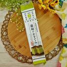 和泉屋福壽屋長崎蛋糕-抹茶味 270g【4970082405184】(日本零食)