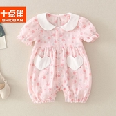 短袖連身衣 嬰兒T恤夏裝女寶寶衣服公主哈衣爬服薄款嬰幼兒連體衣女嬰夏季外出服 解憂
