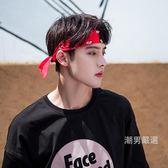 頭巾 束頭髪帶頭巾男士生潮人街頭韓國綁帶式簡約百搭時尚髪飾(一件88折)
