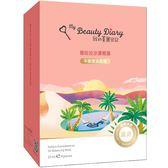 我的美麗日記撒哈拉沙漠柵藻平衡控油面膜8入◆四季百貨◆