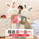 毛絨玩具愛毛絨玩具兔子抱枕公仔布娃娃小白兔玩偶睡覺女孩禮物【免運 快速出貨】