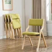 休閒椅子家用現代簡約北歐餐椅書桌椅靠背椅餐廳創意木折疊椅成人igo『潮流世家』