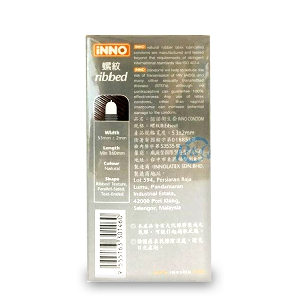INNO 茵諾衛生套 保險套 ribbrd 螺紋 12入 專品藥局【2000170】