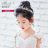 兒童發飾 新款兒童皇冠發飾女孩頭飾公主發箍生日演出禮服配飾金色樹枝頭飾 珍妮寶貝