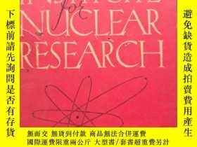 二手書博民逛書店Joint罕見institute nuclear research(P1435)Y173412
