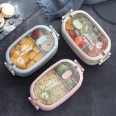 便當盒保溫飯盒可愛便攜分格雙層餐盒【極簡生活】