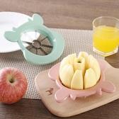 切蘋果去核器不銹鋼水果切片器家用 全館免運