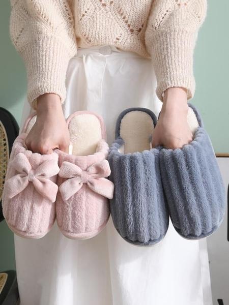 買一送一冬季居家毛拖鞋