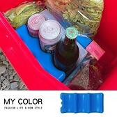 冰寶 冰磚 保冰盒 保冰劑 冰晶盒 保冷劑 冰盒 保鮮 冰敷 降溫 F款 冷凍 極凍保冰磚【Z188】MYCOLOR