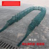 【618好康又一發】鱼具用品捕鱼网虾笼捕鱼工具抓鱼笼