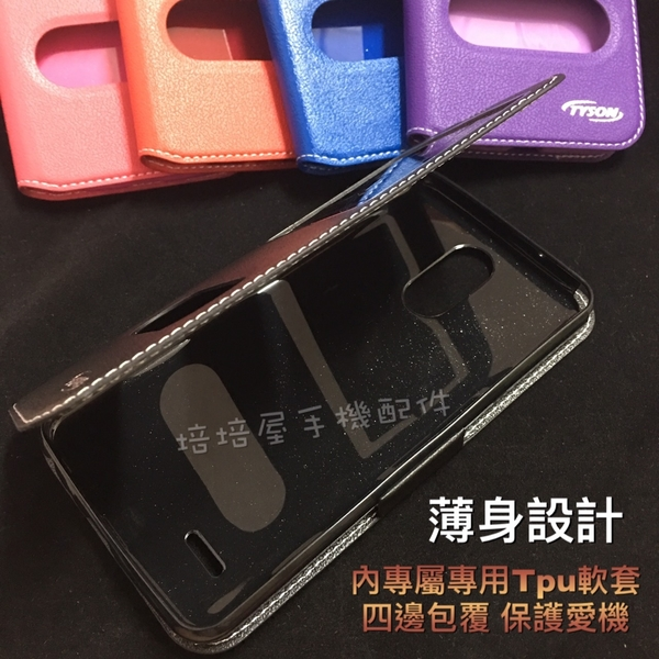 HTC Desire eye (M910X)《雙視窗小隱扣/無扣側掀翻皮套 免掀蓋接聽》手機套保護殼書本套保護套視窗套