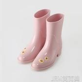 MAIYU 向日葵雨靴女成人韓國時尚雨鞋可愛中筒水鞋夏季防滑水靴潮 簡而美