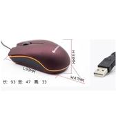 有線滑鼠 聯想華碩通用有線滑鼠  USB筆記本電腦台式機辦公家用女生小手滑鼠 快速出貨