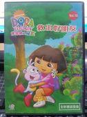 挖寶二手片-B15-025-正版DVD-動畫【DORA:愛探險的朵拉 18 雙碟】-套裝 國英語發音 幼兒教育