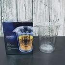 仙德曼 雙層玻璃錘紋公杯 刻度量杯 量杯 公杯
