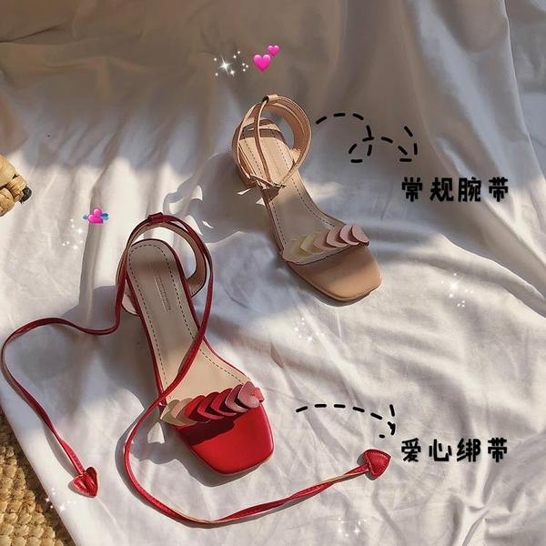 涼鞋女綁帶粗跟夏季新款方頭高跟露趾愛心仙女風配裙子的鞋潮