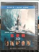 挖寶二手片-Q10-021-正版BD【氣象戰 3D單碟】-藍光電影(直購價)